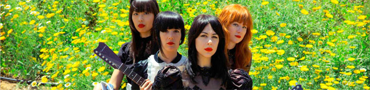 DUM DUM GIRLS : NOUVEL ALBUM ONLY IN DREAMS EN SEPTEMBRE, TOURNEE FRANÇAISE EN NOVEMBRE