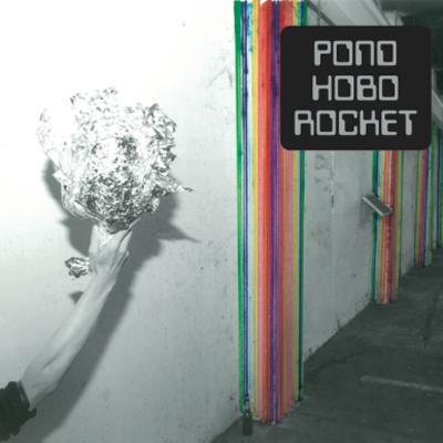 POND POCHETTE NOUVEL ALBUM HOBO ROCKET
