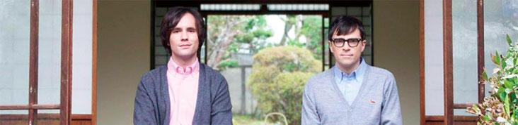RIVERS CUOMO (WEEZER) SORT UN ALBUM EN JAPONAIS, DES EXTRAITS EN ECOUTE