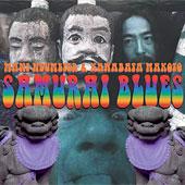 MANI NEUMEIER & KAWABATA MAKOTO  - SAMURAI BLUES