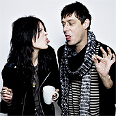 THE KILLS NEWS