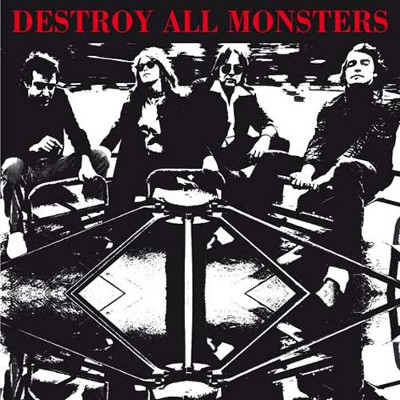 destroy_all_monsters_destroy_all_monsters