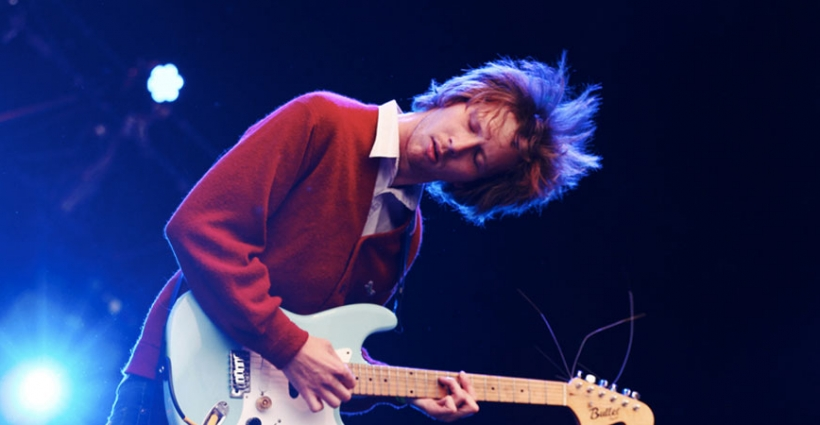 parquet_courts_ep_streaming