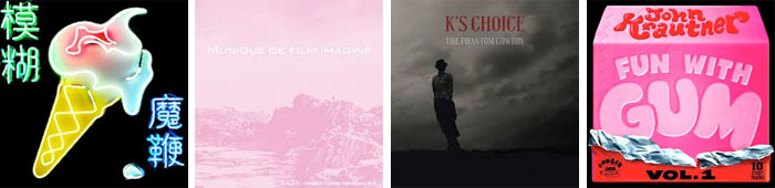 blur_brian_jonestown_massacre_ks_choice_john_krautner_albums_streaming