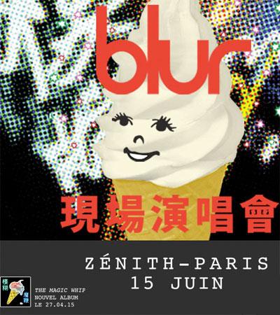 blur_concert_zenith_paris_affiche