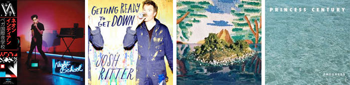 neon_indian_josh_ritter_the_mantles_princess_century_album_streaming