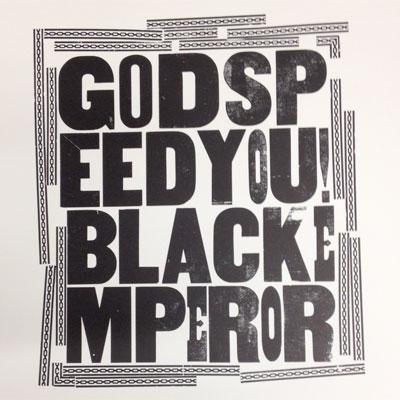 godspeed_you_black_emperor_logo