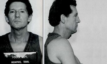 arrestation_rock_1974_1977