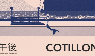 cotillon_the_afternoons_album_streaming