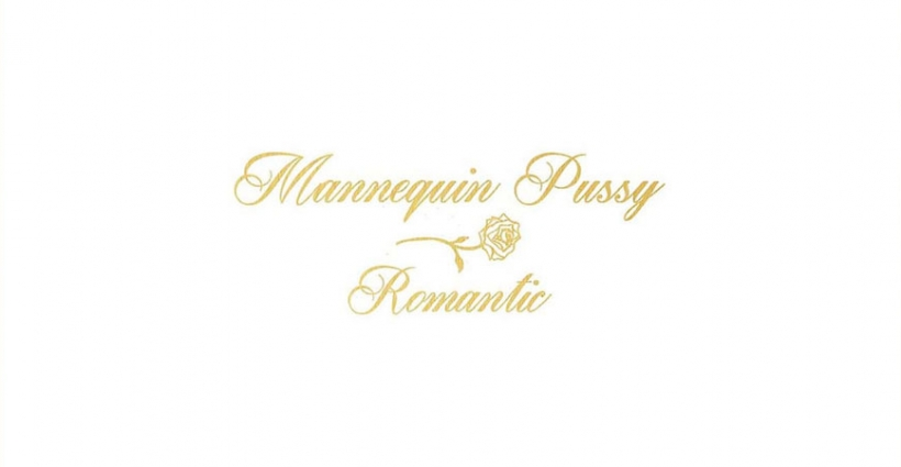 mannequin_pussy_romantic_album_streaming