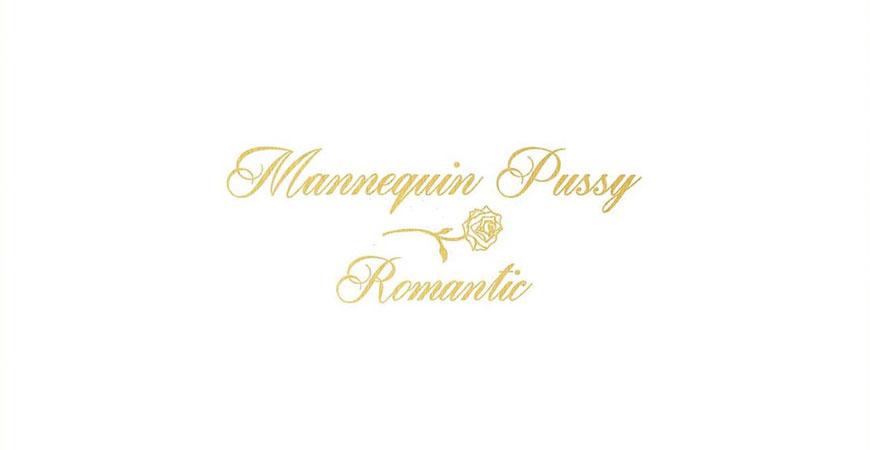 mannequin_pussy_romantic_album_streaming