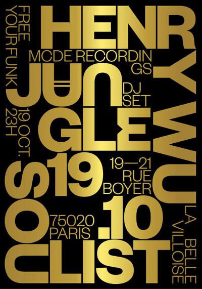 jungle_dj_set_bellevilloise