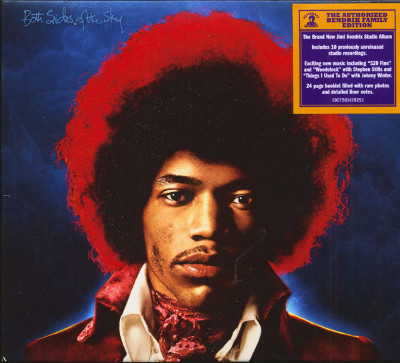 jimi_hendrix_both_sides_of_the_sky