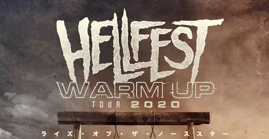 hellfest_warm_up_tour_concert_olympia_2020