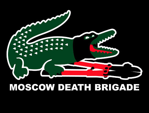 moscow_death_brigade_concert_gibus
