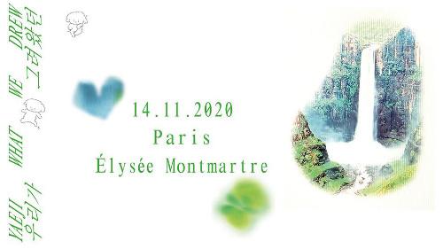 yaeji_concert_elysee_montmartre